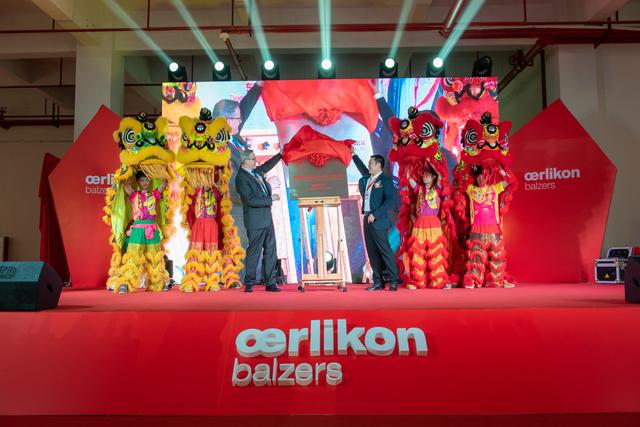 Oerlikon Balzers kontynuuje ekspansję w Chinach